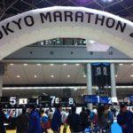 いよいよ明日は東京マラソン!