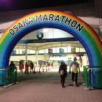 いよいよ明日!大阪マラソンEXPOに行ってきました!ゼッケンGET!!