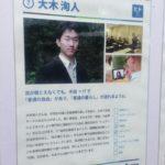 ロハスデザイン大賞2013投票受付中!