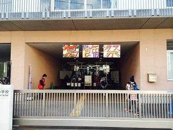 20141027katsushika2