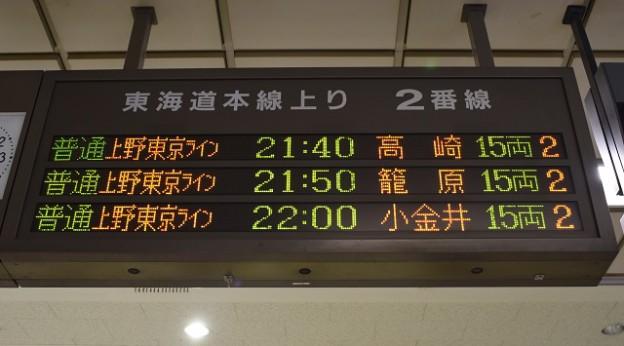 神奈川 ライン 掲示板