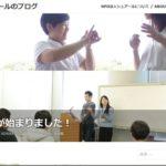 NPO法人シュアールブログ開設
